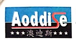 广州澳迪斯机械制造有限公司