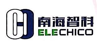 广东智科电子股份有限公司 最新采购和商业信息
