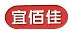 揭阳市宜佰佳塑料有限公司