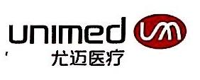 深圳市尤迈医疗用品有限公司 最新采购和商业信息