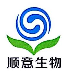 甘肃顺意生物科技有限公司 最新采购和商业信息