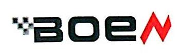 无锡博恩科技有限公司 最新采购和商业信息