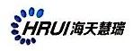 深圳市海天慧瑞信息科技有限公司 最新采购和商业信息