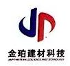 长沙金珀建材科技有限公司 最新采购和商业信息