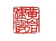 浙江省台州城建设计研究院 最新采购和商业信息