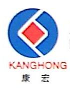 江西康宏生猪服务有限公司 最新采购和商业信息