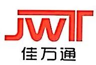 深圳市佳万通电路有限公司 最新采购和商业信息