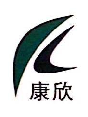成都康欣环保科技有限公司 最新采购和商业信息