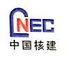 连云港中核房地产开发有限公司 最新采购和商业信息