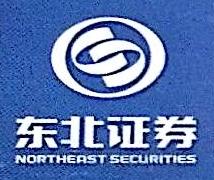 东北证券股份有限公司成都南二环路证券营业部 最新采购和商业信息