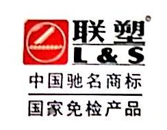 长沙富建机电设备有限公司 最新采购和商业信息