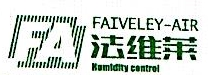 南京法维莱电器有限公司 最新采购和商业信息
