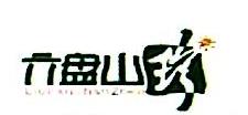 彭阳县福泰菌业有限责任公司 最新采购和商业信息