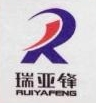 瑞安市恒诚汽摩配有限公司 最新采购和商业信息