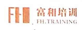 北京富和企业管理有限公司