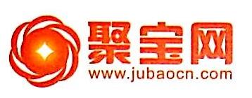福建聚宝网金融信息服务有限公司 最新采购和商业信息