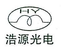 北京浩源京扬光电科技有限公司 最新采购和商业信息