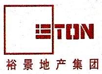 裕景地产(沈阳)有限公司 最新采购和商业信息