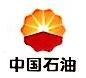 中国石油天然气股份有限公司河北石家庄销售分公司 最新采购和商业信息