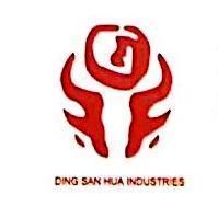深圳市鼎三华石油化工有限公司 最新采购和商业信息