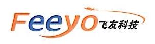 合肥飞友网络科技有限公司 最新采购和商业信息