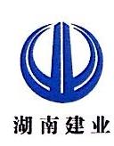 湖南建业不动产评估有限公司 最新采购和商业信息
