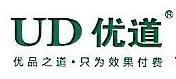 昆明睿深经贸有限公司 最新采购和商业信息