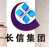湖南长信建设集团有限公司 最新采购和商业信息