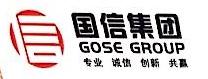 深圳伟邦商标事务所有限公司 最新采购和商业信息
