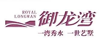 浙江三门福源房地产开发有限公司 最新采购和商业信息