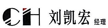 长春长辉光电科技有限公司 最新采购和商业信息