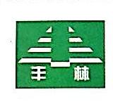 安徽丰林建设工程有限公司 最新采购和商业信息