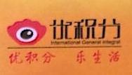 广东宏优网络科技有限公司 最新采购和商业信息