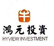 上海鸿元创业投资有限公司 最新采购和商业信息