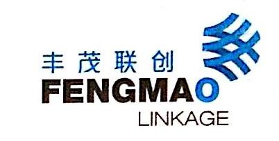 丰茂联创(北京)文化传媒有限公司 最新采购和商业信息