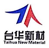 浙江台华新材料股份有限公司 最新采购和商业信息