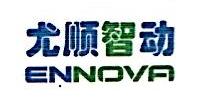 上海尤顺汽车部件有限公司 最新采购和商业信息