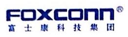 鸿富锦精密电子(重庆)有限公司 最新采购和商业信息