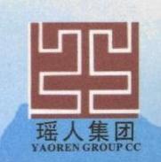 广西瑶人林业开发有限公司 最新采购和商业信息