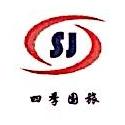 上海四季国际旅行社有限公司 最新采购和商业信息