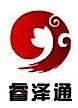 北京睿泽通科技有限公司 最新采购和商业信息