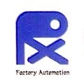 青岛日新自动化设备有限公司 最新采购和商业信息
