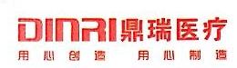 南京鼎瑞医疗器械有限公司