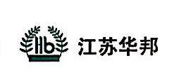 江苏省华邦热泵科技工程有限公司 最新采购和商业信息