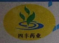 四川省四丰药业有限公司