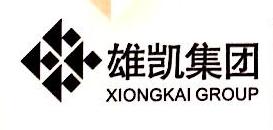 兴化市雄凯房地产开发有限公司 最新采购和商业信息