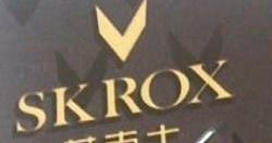 广州莎柯士钟表有限公司 最新采购和商业信息