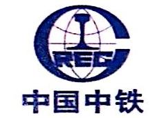 中铁二局集团电务工程有限公司 最新采购和商业信息