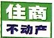 杭州亿方房地产代理有限公司