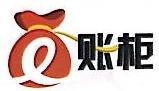 广州亿账柜信息科技有限公司 最新采购和商业信息